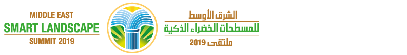 Middle East Smart Landscape Summit 2019