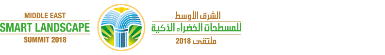 Middle East Smart Landscape Summit 2018