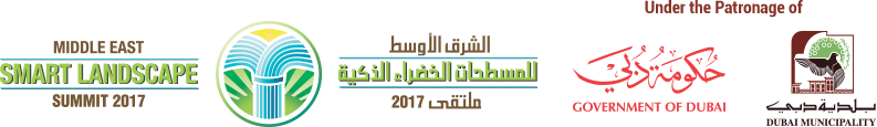Middle East Smart Landscape Summit 2017