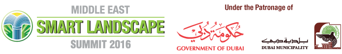 Middle East Smart Landscape Summit 2016