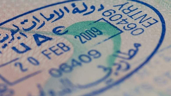 Processing UAE Visa Application to Take just 5 Minutes