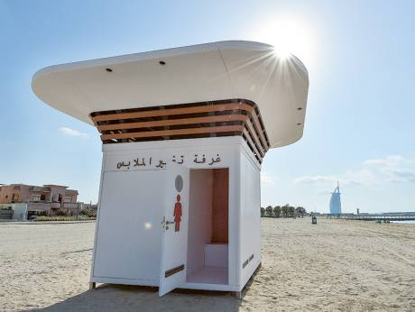 Now, Smart Changing Rooms on Dubai Beaches