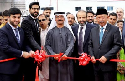 Momin Opens New Production Unit at Jafza
