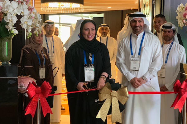 Mideast's Top Landscaping Summit Opens in Dubai