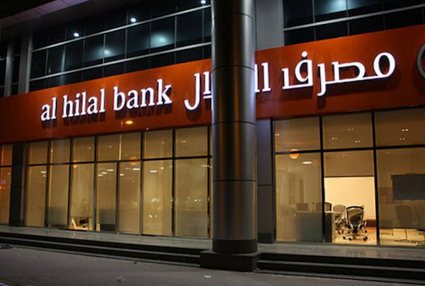 UAE's Al Hilal Bank executes 'world's first' sukuk transaction using blockchain