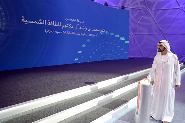 Dubai's Ruler Breaks Ground on World's Biggest Concentrated Solar Power Project