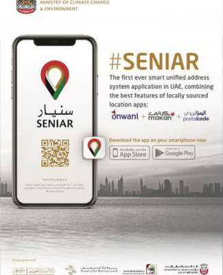 MOCCAE Launches SENIAR Navigation App for UAE