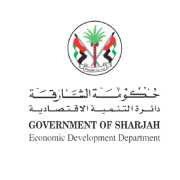 Sharjah Economic Development Department